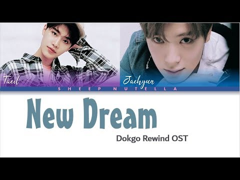 NCT U (Taeil Jaehyun)-New Dream Dokgo Rewind OST [Color Coded Lyrics HAN/ROM/ENG]