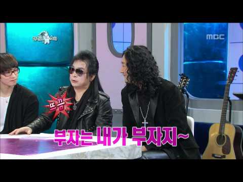 The Radio Star, CNBlue(1), #08, 유현상, 김도균, 정용화, 이종현(1) 20110511