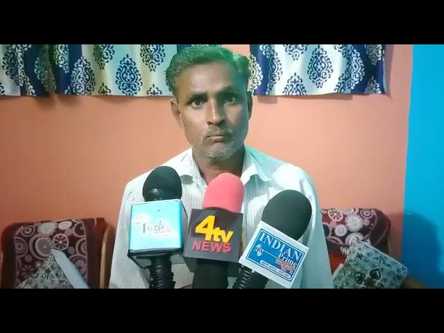 यूपी कानपुर देहात के अंतर्गत खाकी के दामन में अवैध संबंध के लगे आरोप.देवराहट थाने में तैनात समर सिंह