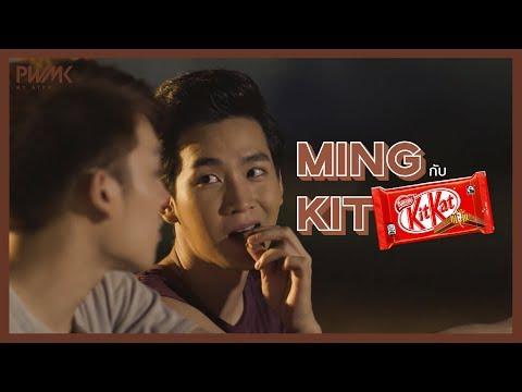 [CUT] MING KIT กับ KITKAT   คิทแคท อยู่กับ มิ่งคิท ตอนไหนบ้าง?   4K