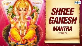 Download Hindi Video Songs - Ganesh Mantra (Full Song) - Vakratunda Mahakaya Suryakoti Samaprabha by Suresh Wadkar
