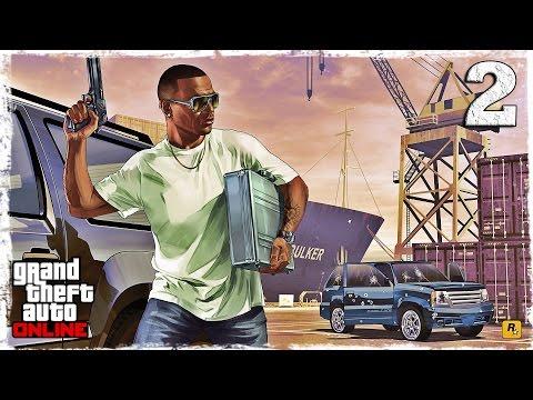 Смотреть прохождение игры [PS4] GTA ONLINE.  #2: Грабим магазины.