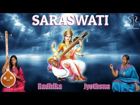 Saraswati | Peaceful Sanskrit Chants to Relax the Mind & Body | Sanskriti | Full Song