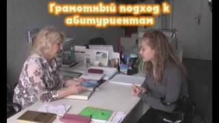 Презентация 2 РГТЭУ Челябинск