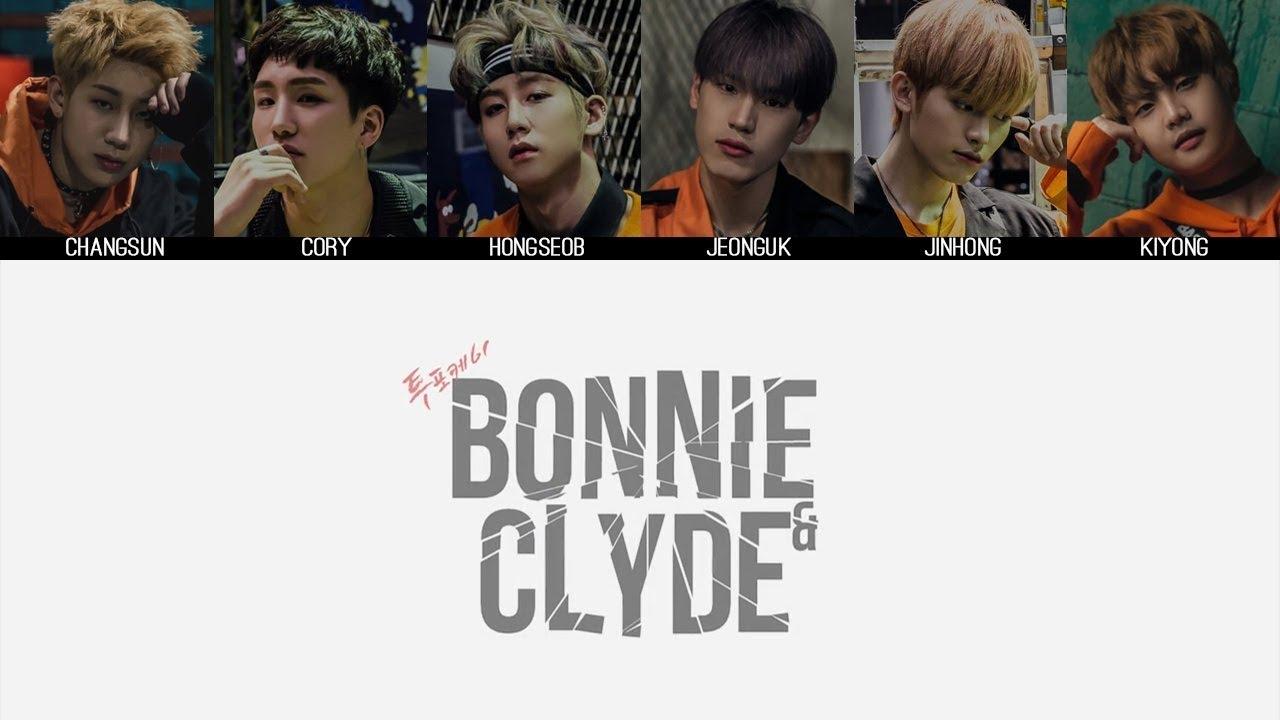 24k Bonnie N Clyde Mv Lyrics Color Coded Hanromeng Youtube