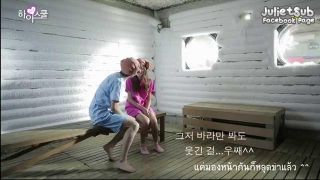[Thaisub] 141008 Hi School love on - Kiss scene NG - YouTube