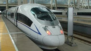 Bullet Train - Shanghai to Beijing - 819 miles in 4 Hrs 55 mins