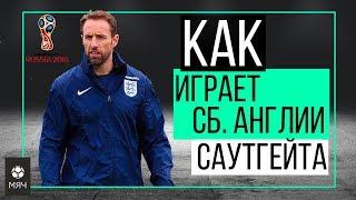 видео Сборная Англии по футболу