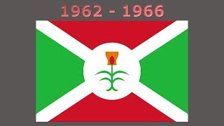 History of the Burundi flag