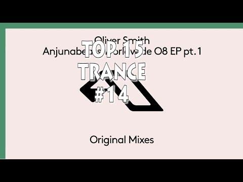 [Top 15] Trance Tracks #14 [September 2018]