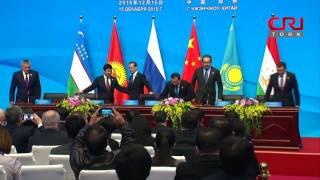 Çin Kamuoyu Türkiye'nin SİÖ Üyeliğine Nasıl Bakıyor