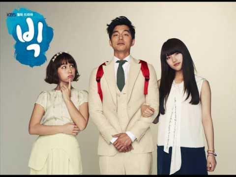 BIg (The Korean Drama) Song __Hey U__