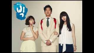 BIg (The Korean Drama) Song __Hey U__