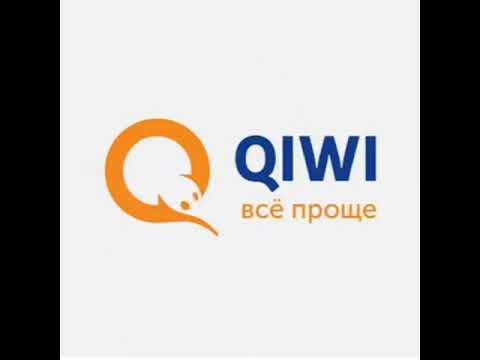Как Пополнить средства на PERFECT MONEY с  QIWI  кошелька