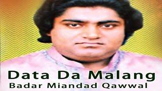 Aaja Way Mahi