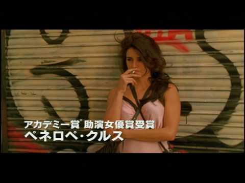 【映画】★それでも恋するバルセロナ(あらすじ・動画)★
