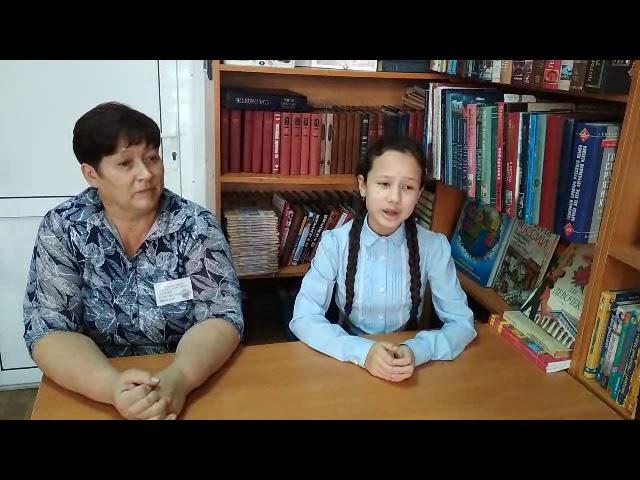 Изображение предпросмотра прочтения – ДианаКунакбаева читает произведение «Школьник» Н.А.Некрасова
