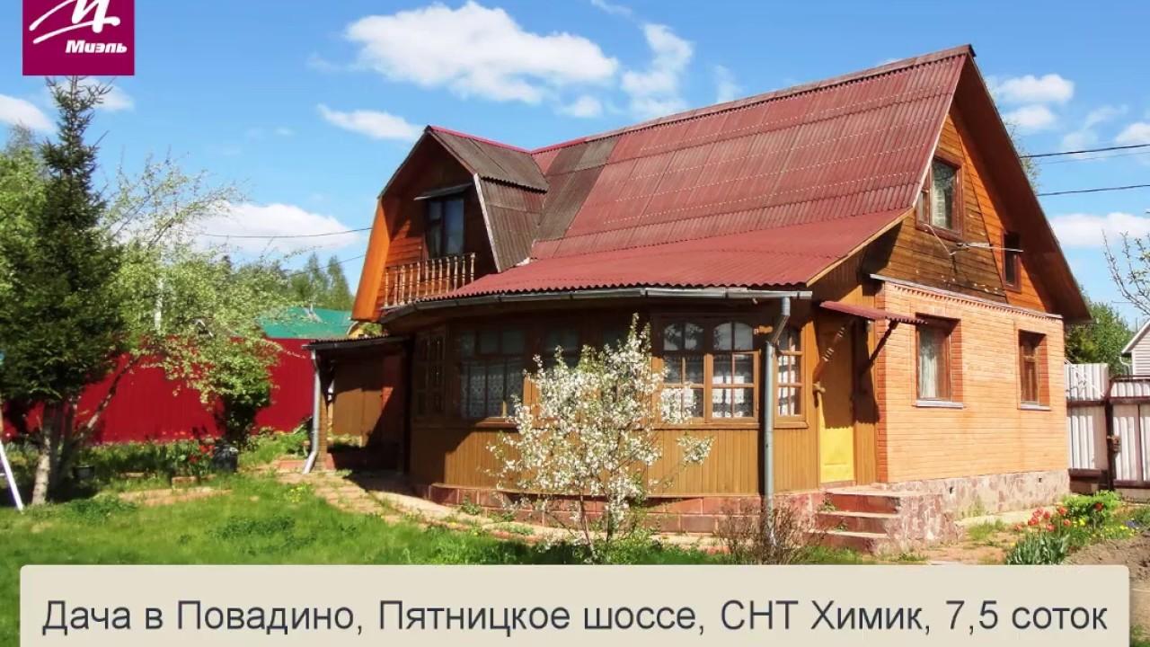 Дом на Рузском водохранилище - YouTube