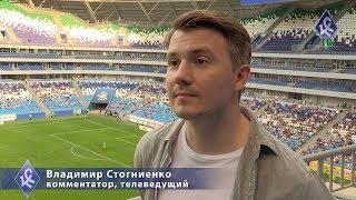 Владимир Стогниенко - о Чемпионате Мира, «Крыльях Советов» и Андрее Тихонове