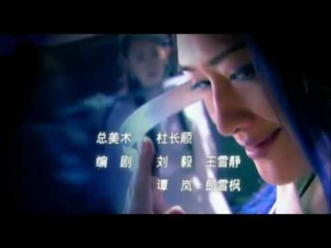 OST   Return of the condor heroes 2006