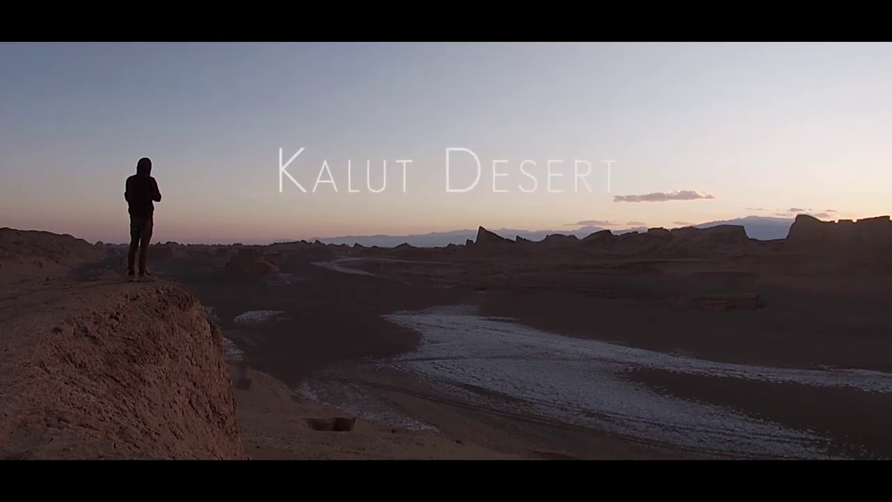 Kalut Desert 🇮🇷