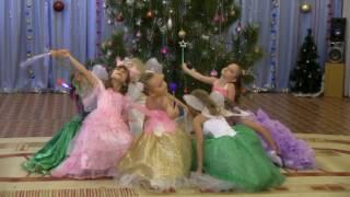 4 Танец Фей на Новый год