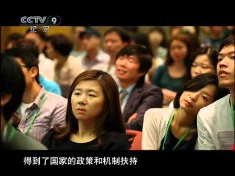 120825 Documentary: Miracle of Han River 汉江奇迹 EP2