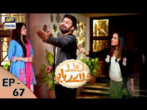 Dilli Walay Dularay Babu - Ep 67 - 13th Jan 2018 - ARY Digital Drama