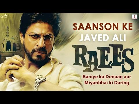 Saanson Ke | Raees | Javed Ali | Shah Rukh Khan | Mahira Khan | JAM8 | Pritam | Sad Song
