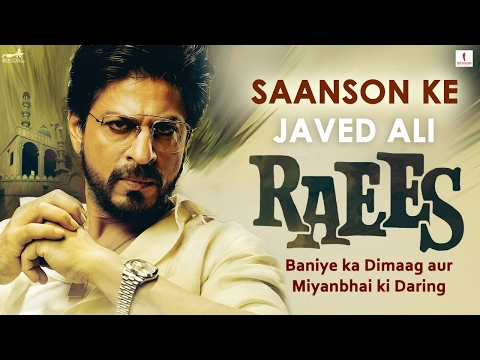 Saanson Ke | Raees | Javed Ali | Shah Rukh Khan | Mahira Khan | JAM8 | Pritam | Hindi Sad Song