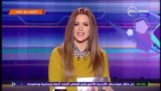 TimeOut - محمد كوفي لاعب الاتفاق السعودي ينشر فيديو مع