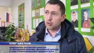Новости. Выпуск от 16 января. Тагил-ТВ.(, 2012-01-17T05:15:20.000Z)