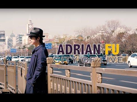 Adrian Fu 音樂特輯《City of Live》北京站