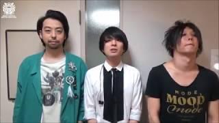 RISING SUN ROCK FESTIVAL 2018 in EZO UNISON SQUARE GARDEN ビデオメ...