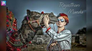 New Cb Editing 2018 // Gophal Phatak Rajshthani Look//App By Picsart Andorid App// Harish Editing //