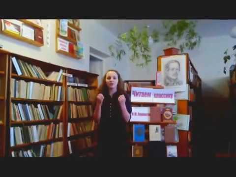 Изображение предпросмотра прочтения – АнгелинаАвдеева читает произведение «Мой демон» М.Ю.Лермонтова