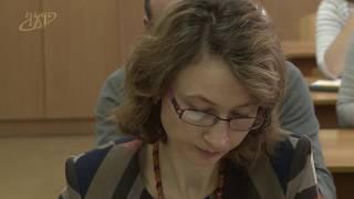 Этнографический диктант в средней школе №15