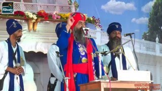 HOSHIARPUR Kirtan Darbar - 2014 || by Sant ANOOP SINGH JI & SIKH WELFARE SOCIETY || HD || Part 4th.