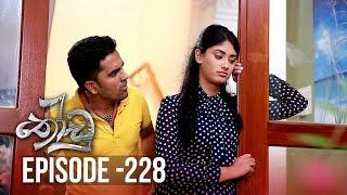 Thoodu | Episode 228 - (2020-01-01) | ITN Thumbnail
