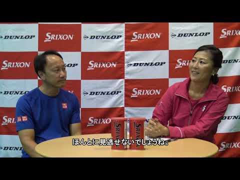 【Interview】Michael Chang × Naoko Sawamatsu ~マイケル・チャン × 沢松奈生子 スペシャル対談~