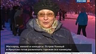 видео Зимний Байкал: развлечения и достопримечательности