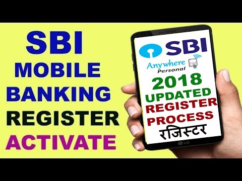 SBI Mobile Banking Register/Activate on SBI anywhere personal app-Process Of Registration-in hindi