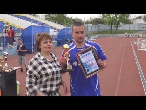 Футбольный матч на кубок Знамени шахтера
