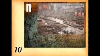 Видео-урок  «Великая Отечественная война. Города-герои»