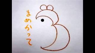 子供の歌シリーズ(日本語歌詞)Japanese songs for children 『さんち...