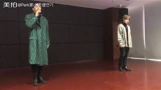 [180127] DOB's Fanmeeting ✨ Sing For You - EXO 🎤 JinYeong