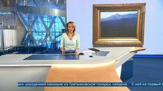 Дерзкое похищение картины Куинджи изТретьяковской галереи раскрыто погорячим следам
