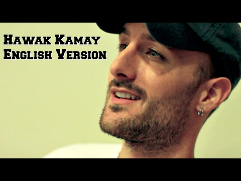 Hawak Kamay - Official ENGLISH Version (I'm By Your Side)