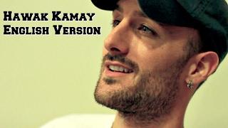 Hawak Kamay - Official ENGLISH Version (I