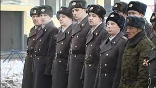 Квартиры военным(В Копейске военнослужащие внутренних войск получили 63 квартиры в новом доме., 2011-12-14T02:22:09.000Z)